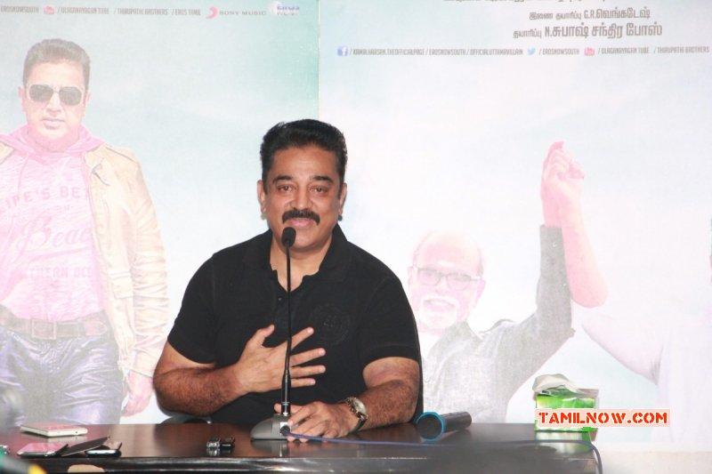Mar 2015 Albums Kamalhaasan Uttama Villain Pressmeet Tamil Event 5008