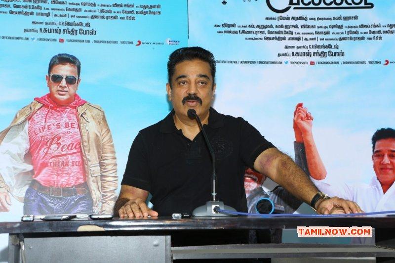 Tamil Event Kamalhaasan Uttama Villain Pressmeet New Images 878