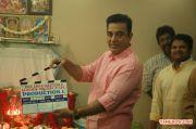 Kamalhaasans Drishyam Remake Pooja