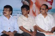 Kannakkol Movie Audio Launch 5165