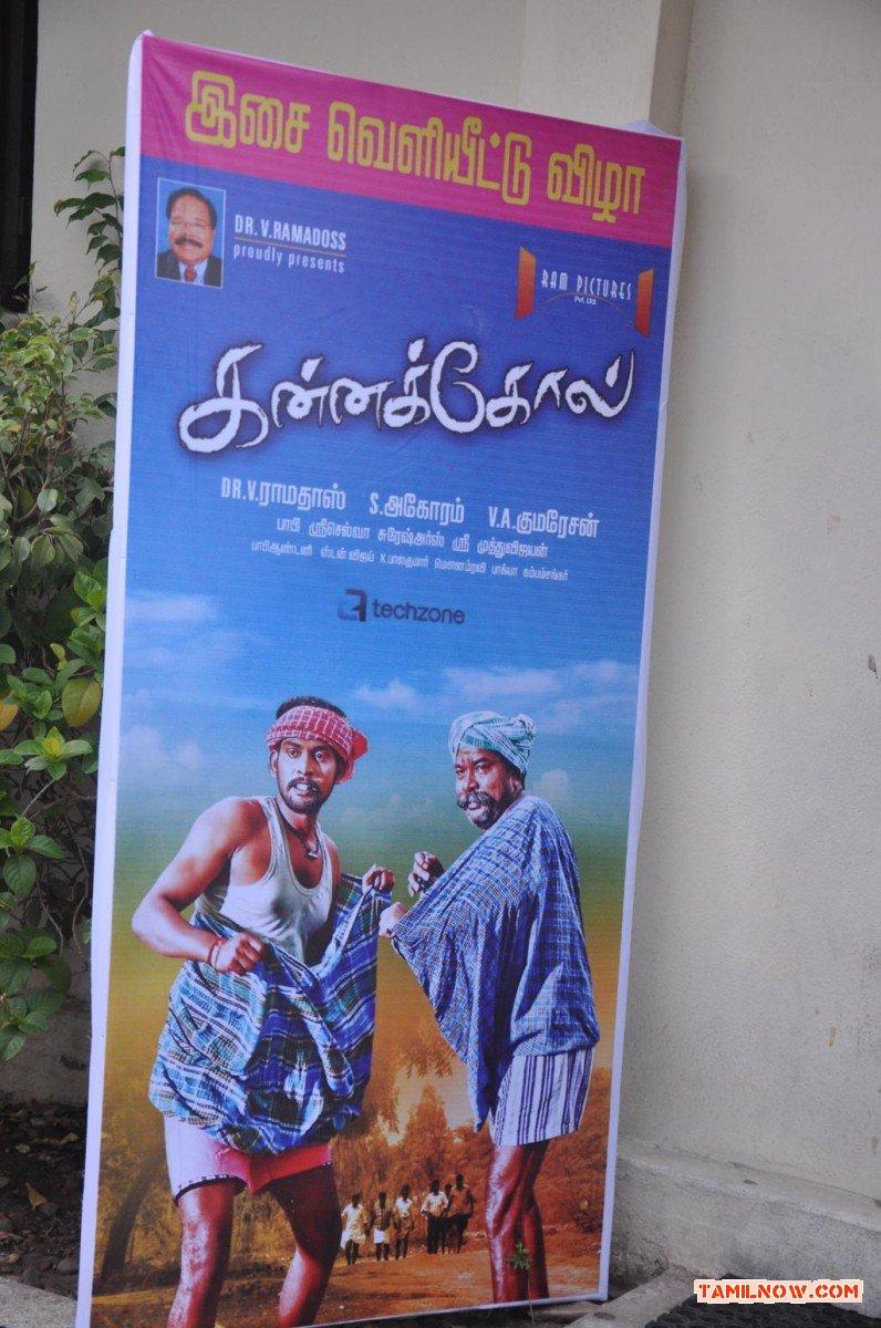 Kannakkol Movie Audio Launch 6178