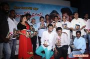 Kannakkol Movie Audio Launch Stills 7639