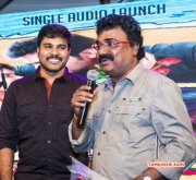 Kappal Single Track Launch Tamil Function Recent Albums 550