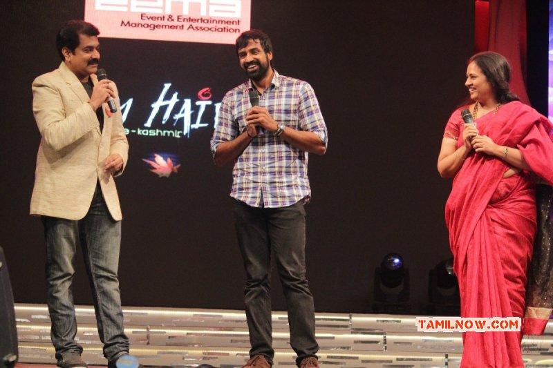 Tamil Event Kashmir Flood Relief Fund Raising Programme New Galleries 4905