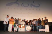 Event Kayal Audio Launch New Galleries 3569