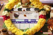 Kottanguchi Movie Pooja Photos 5895