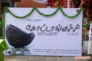 Kottanguchi Movie Pooja Stills 2536