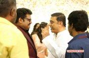 Ks Ravikumar Daughter Wedding Reception Tamil Event Pics 8414