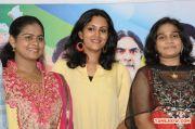 Ladukkul Poonthi Poonthi Press Meet
