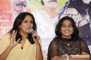 Ladukkul Poonthi Poonthi Press Meet 9850