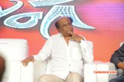 Tamil Movie Event Lingaa Audio Suceesmeet At Hyderabad Album 9411