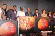 Lingaa Movie Audio Launch Tamil Event Latest Photo 1822