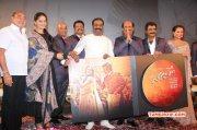 New Photos Lingaa Movie Audio Launch Tamil Event 8862