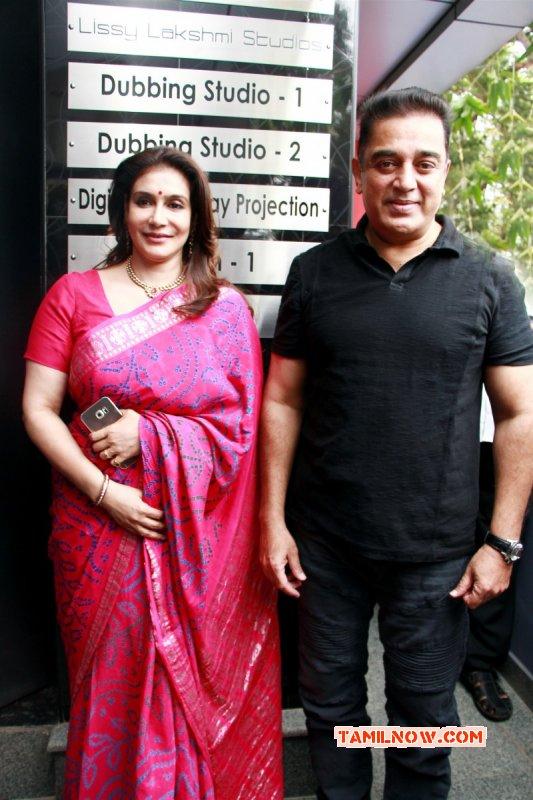 2017 Still Tamil Event Lissy Lakshmi Dubbing Studios Launch 5543