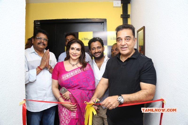 Lissy Lakshmi Dubbing Studios Launch Tamil Function Album 9518