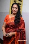 Actress Rekha 924