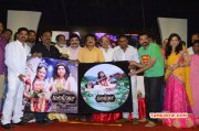 Maanga Audio Launch