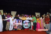 Recent Stills Tamil Event Maanga Audio Launch 7245