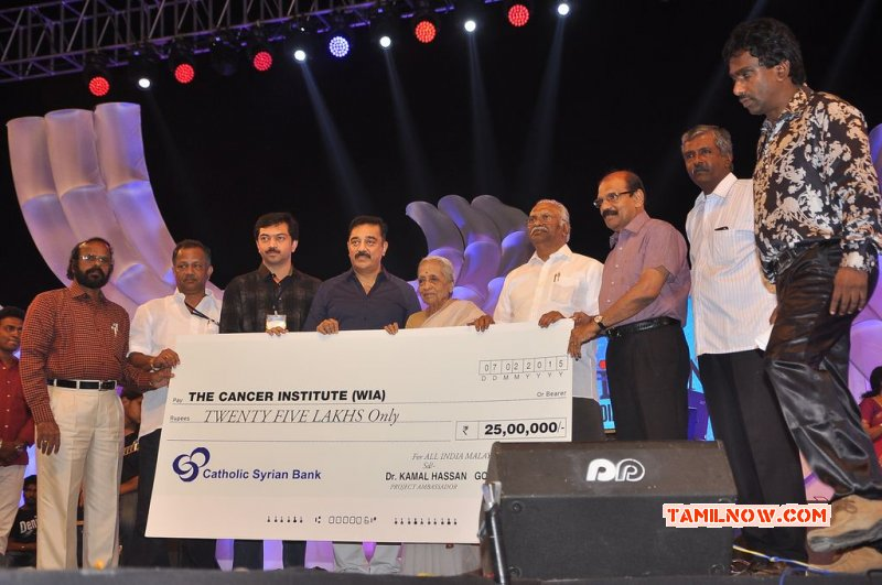 Feb 2015 Still Maathru Vandanam 2015 Tamil Movie Event 6318