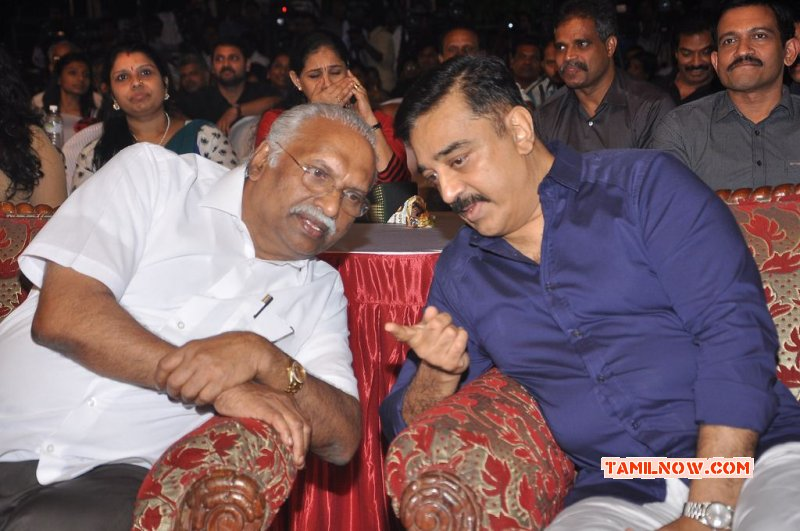 Latest Pic Tamil Function Maathru Vandanam 2015 4176
