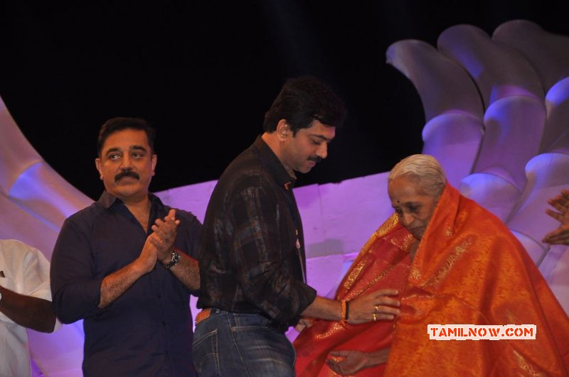 Maathru Vandanam 2015 Tamil Event New Pics 956