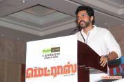 Karthi Speaks At Madras Audio Launch 567