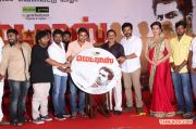Madras Movie Audio Launch