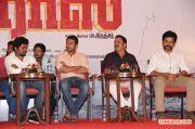 Madras Movie Audio Launch 5700