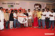 Madras Movie Audio Launch Stills 6441