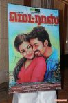 Madras Movie Audio Launch Stills 9277