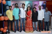 Mahabhalipuram Audio Launch