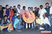 Mahabhalipuram Audio Launch 5413