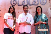 Event Maiem Audio Launch Aug 2015 Gallery 2817