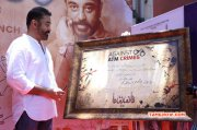 Maiem Audio Launch Tamil Event Aug 2015 Pictures 2368