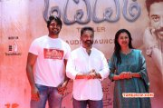 Maiem Audio Launch Tamil Movie Event Latest Pics 2404