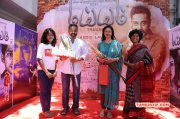 Tamil Event Maiem Audio Launch Aug 2015 Album 597