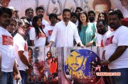 Tamil Event Maiem Audio Launch Aug 2015 Gallery 8414