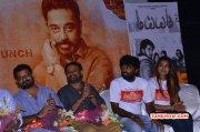 Latest Stills Maiem Movie Pressmeet Tamil Movie Event 2398