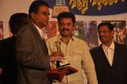 Malaysian Indian Film Festival Award Function 76