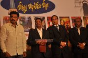 Malaysian Indian Film Festival Award Function 7614