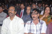 Malaysian Indian Film Festival Award Function Photos 8402