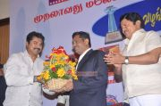 Malaysian Indian Film Festival Award Function Photos 9505