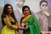 Manal Naharam Audio Launch