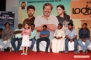 Manjapai Movie Press Meet