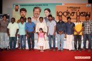 Manjapai Movie Press Meet Stills 8815
