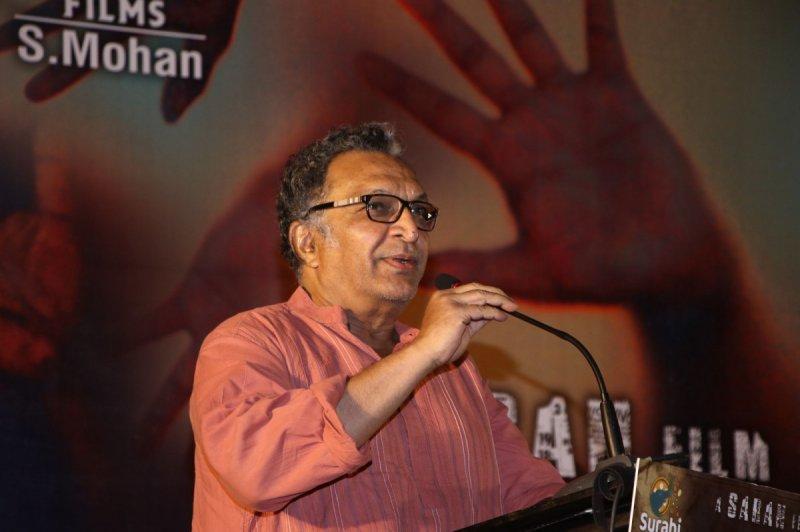 Nasser At Marketraja Mbbs Pressmeet 358