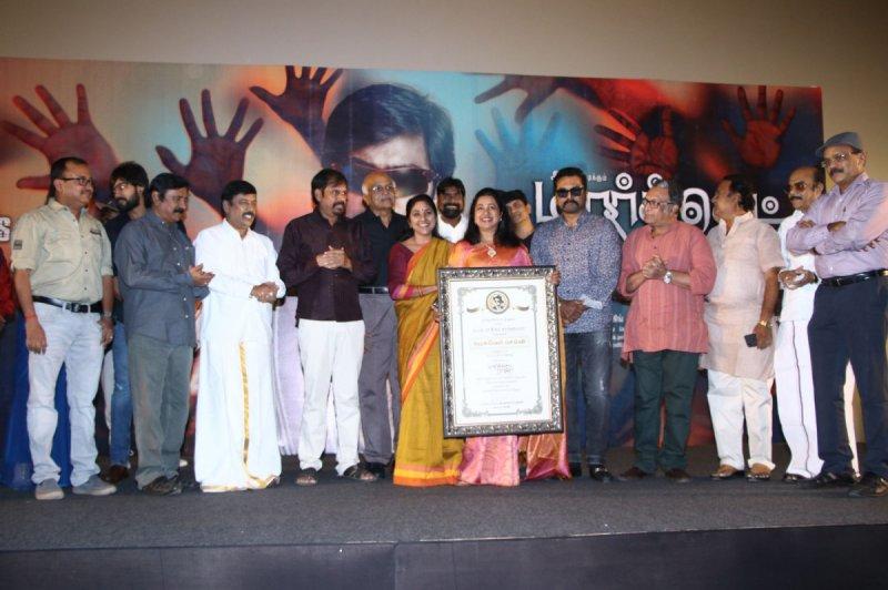 Sep 2019 Pic Market Raja Mbbs Pressmeet Tamil Movie Event 8206