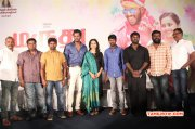 May 2016 Photos Tamil Event Marudhu Movie Pressmeet 7290