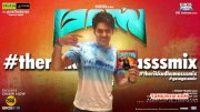 Arya With Masss Audio Cd 792