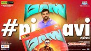 Karthi With Masss Audio Cd 132